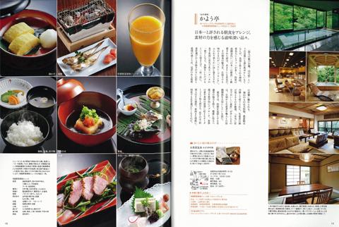 201303kanazawa2.jpg